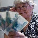Размер пенсии