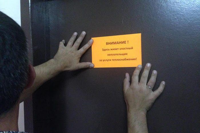 Солидарная ответственность собственников за долги других жильцов