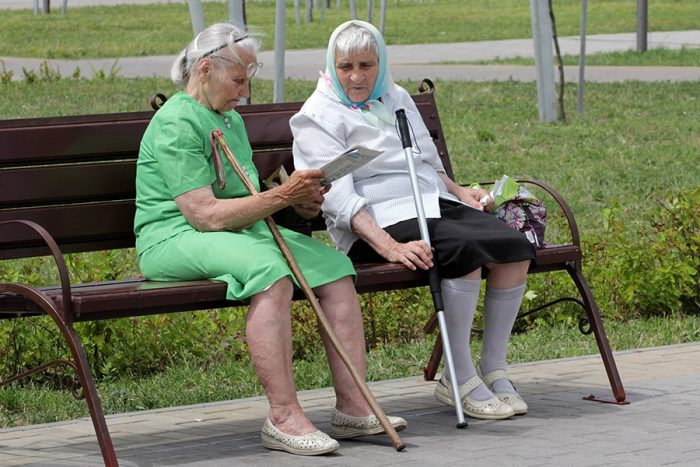 Сколько придется работать на пенсию в 37 тысяч рублей