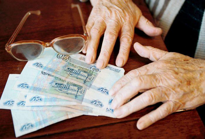 Пенсионные обязательства на детей в России