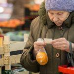Какие пенсии будут назначаться без повышения возраста
