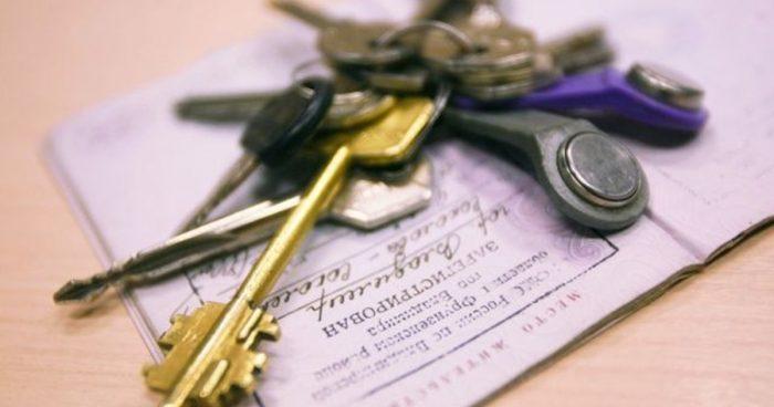 Выписка жильца из квартиры без его согласия