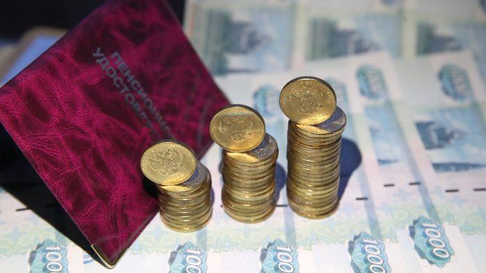 Какие льготы вводятся в связи с пенсионной реформой