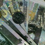 О скрытых ловушках экономики РФ