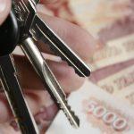 Продажа квартиры против воли собственника