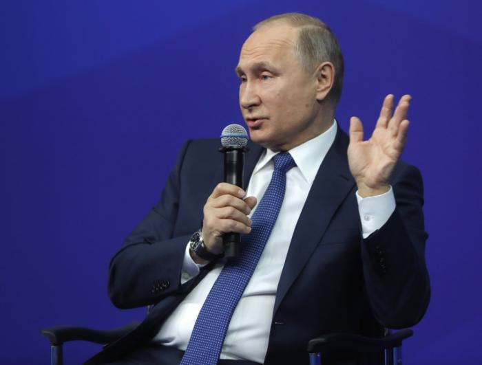 Выступление Путина по поводу пенсионной реформы