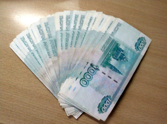 Как вернуть кредит и заработать денег