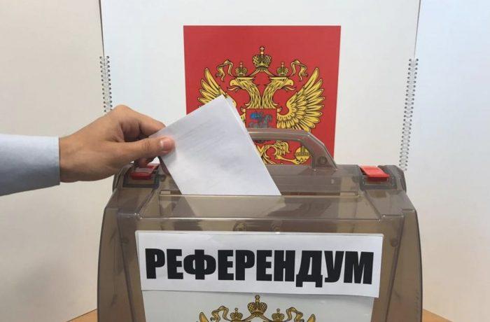 Отмена референдума по поводу пенсионной реформы в России