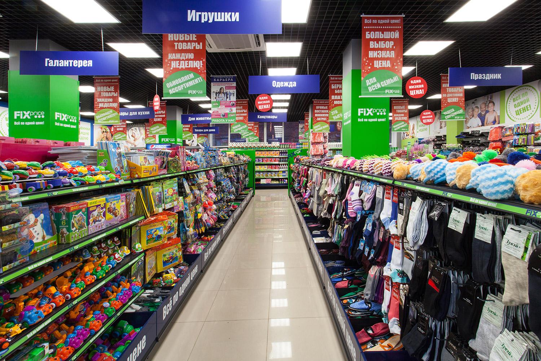 Какие Магазины Есть Поблизости