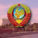 Что входит в советский стаж