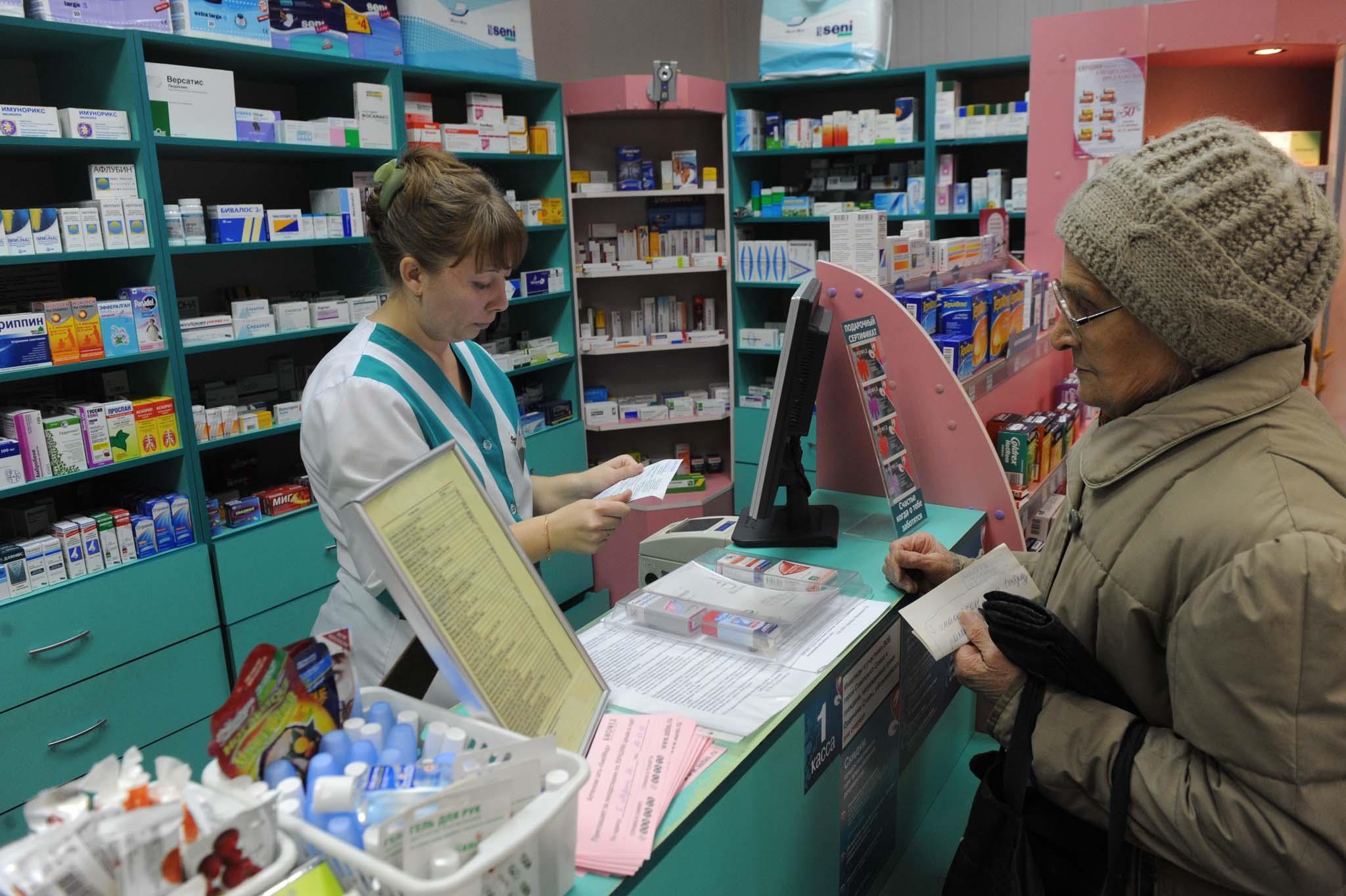 картинка льготное обеспечение лекарственными средствами картинки молодая дама