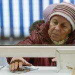 Индексация пенсий 2019 год