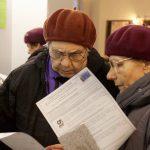 Подключение к накопительной части пенсии без согласия