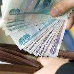 Дополнительные источники дохода для россиян
