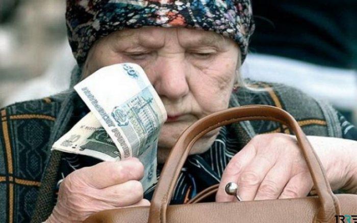 Прибавка к пенсии 1000 рублей в 2019 году