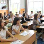 Налог со школьников Россия