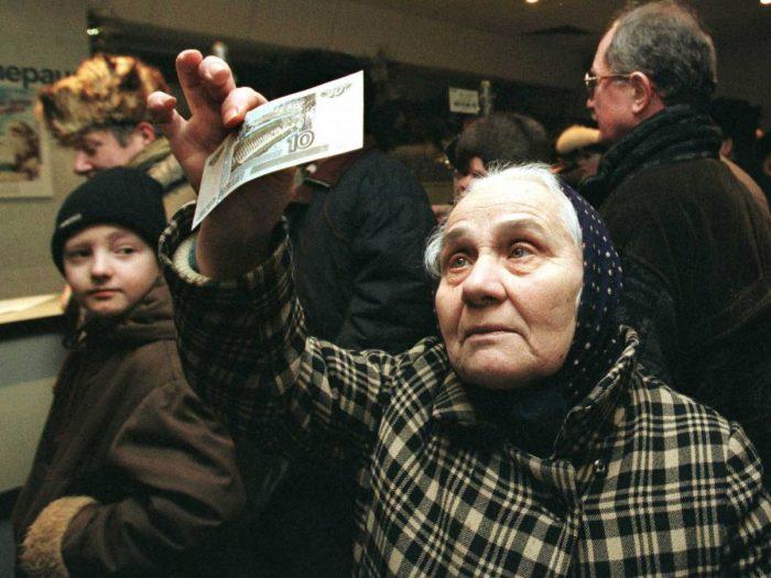 Что делать при падении рубля?