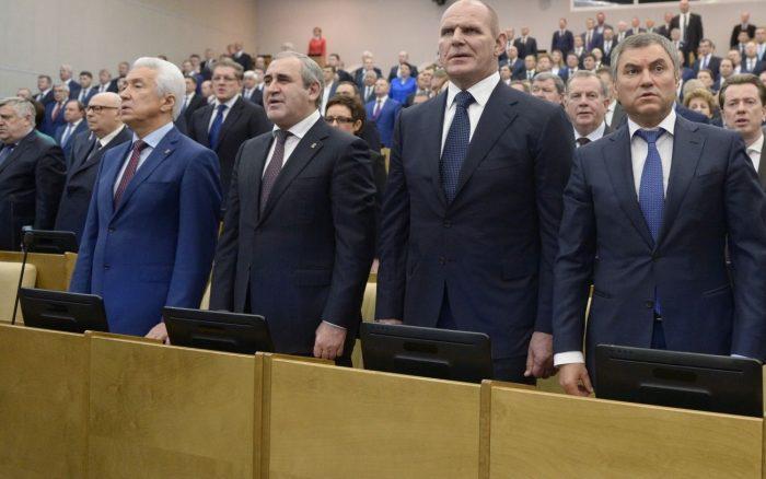 Штрафы в РФ за вред своему здоровью