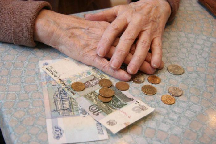 Повышение пенсий в РФ 2019-2024 годы