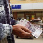 Почему люди боятся денег