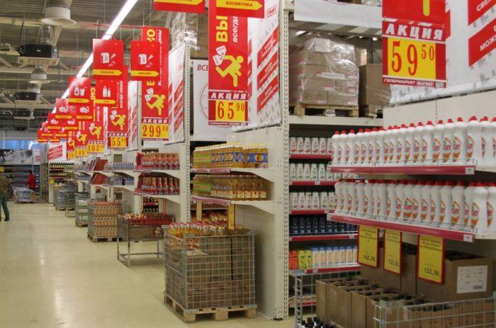 Экономить на продуктах до 40%