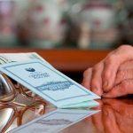 Будет ли компенсация за вклады в 2019 году