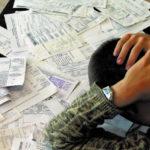 Когда придется платить долги за прежнего владельца квартиры