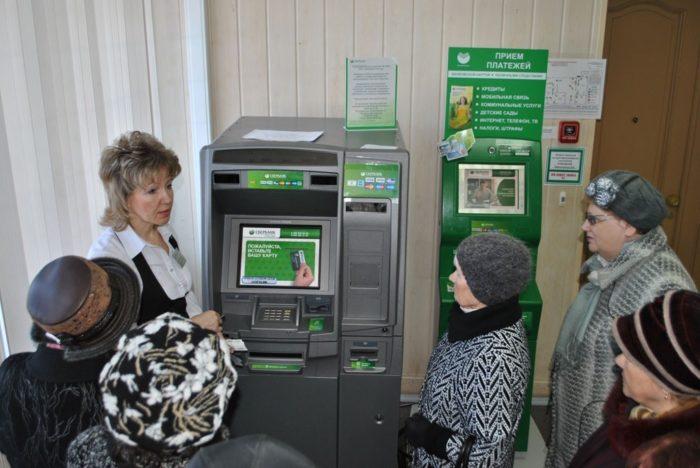 Когда с пенсионной карты запрещено списывать долги