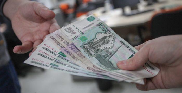 Материальные компенсации после выплаты кредитов