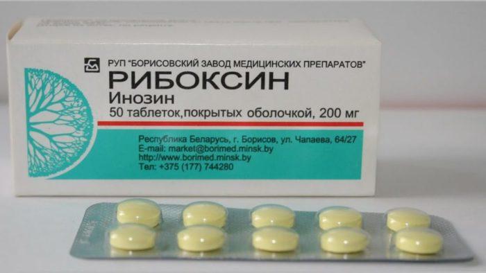 Рибоксин (инозин)