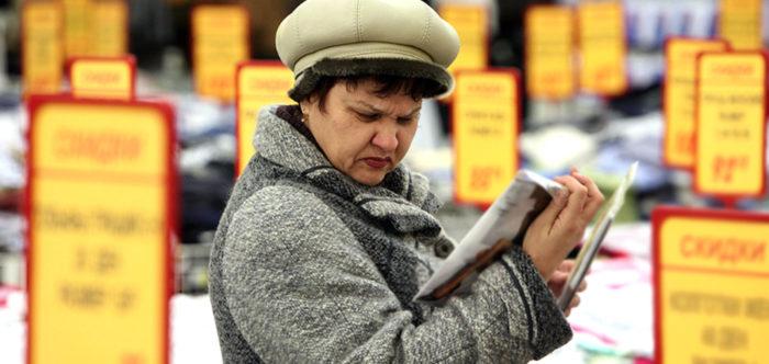 На чем опасно экономить в РФ