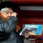 Кто в 2019 году получит 5000 рублей