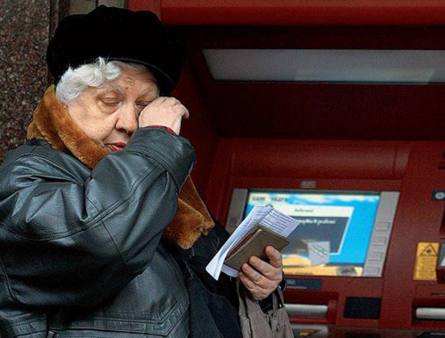 Будет ли единовременная выплата пенсионерам 5000 рублей в 2019 году