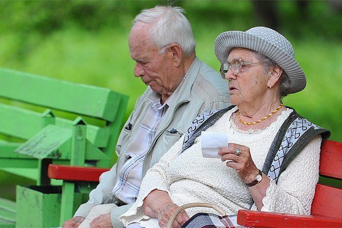 Когда наступает старость