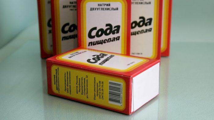Гидрокарбонат натрия (пищевая сода)