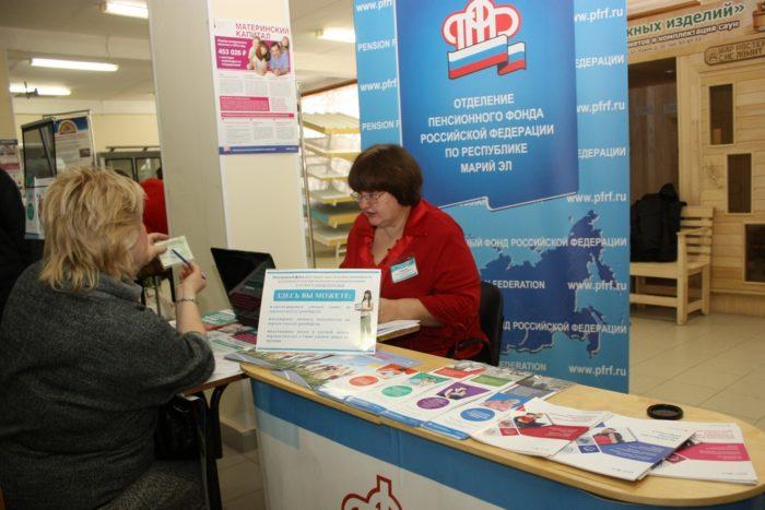 Как сотрудники Пенсионного фонда РФ должна общаться с клиентами