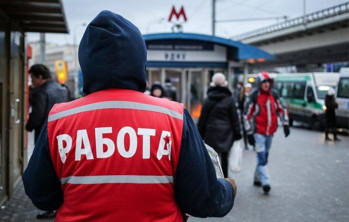 Неработающих россиян предложили штрафовать за неуплату взносов