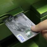 Новые изменения для пользователей банковских карт в 2019 году