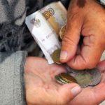 Надбавки для пенсионеров в 2019 году