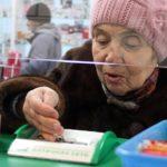 Изображение - Опасные таблетки от давления из китая 3-13-150x150