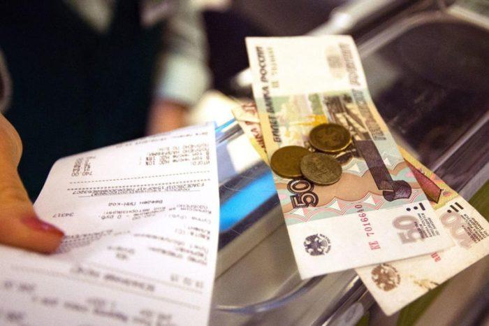 Почему опасно не забирать свой кассовый чек