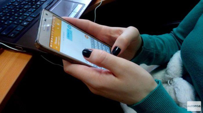 Новые обязанности владельцев мобильных телефонов