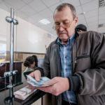 Новые права работающих пенсионеров