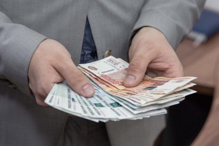 Получить 50 тысяч рублей от государства