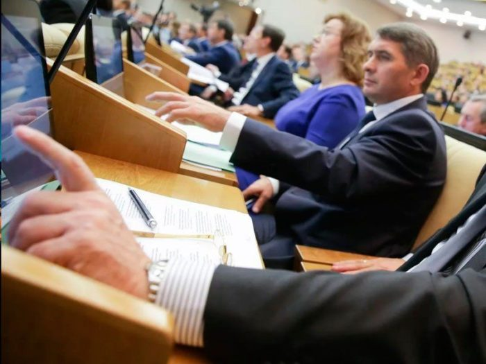 Законодательные инициативы 2019 года