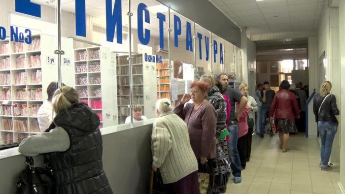 Список патологий, которые лечат в РФ бесплатно