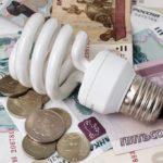 Варианты экономии, которые не помогают сэкономить