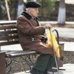 На пенсию по старым правилам