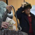 Пенсии россиян пожирает инфляция