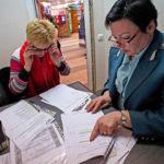 Налоговая инспекция проверяет пенсионеров